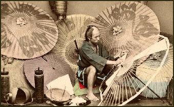 UmbrellaMaker