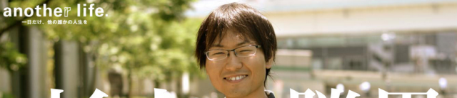 header_sugimoto.katsuo